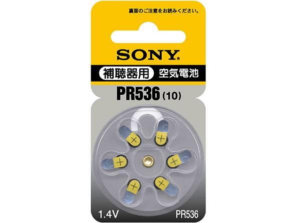 【まとめ買い】【ソニー】補聴器用電池PR536 6D×50個セット (4901660104014)