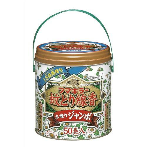 【まとめ買い】【フマキラー】フマキラー蚊とり線香り本練りジャンボ50巻缶入×12個セット (4902424411683)