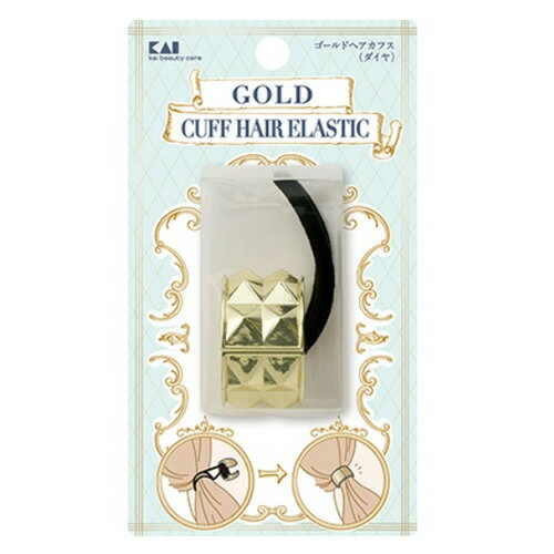 【ケース販売】 HA3071 ゴールドヘアカフス ( ダイヤ ) ヘアアクセサリー×240個セット (4901601300833)