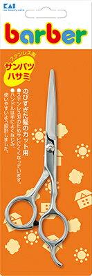 【ケース販売】 KK2700 オールステンレス サンパツハサミ×72個セット (4901601300956)