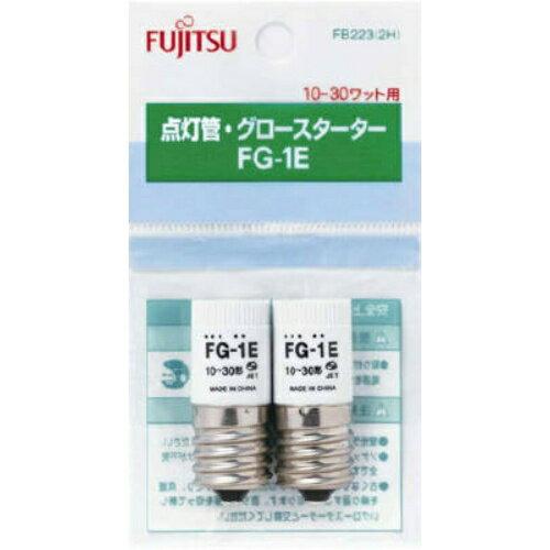 【まとめ買い】【FDK】【富士通】富士通グロー球FG-1E FB223 2H×500個セット (4976680162115)
