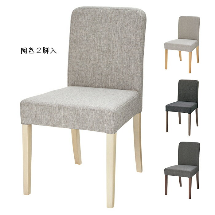 DC-107 WHW MC-BR NA dc-107 W435xD510xH800mm チェア ダイニングチェア 椅子 WOODEN CHAIR CHERRY HOMEDAY おしゃれ 桜屋工業