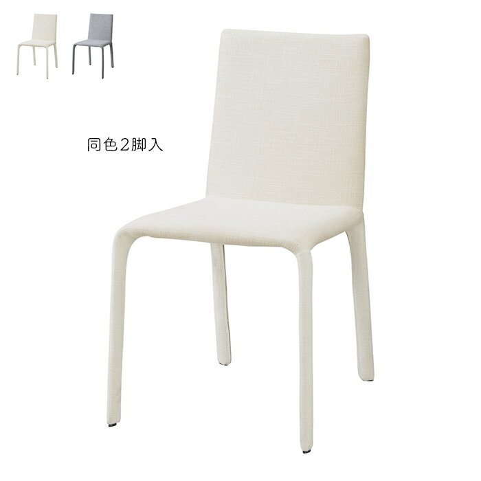 DC-160 BE GY dc-160 W490xD580xH810mm チェア ダイニングチェア 椅子 STEEL COVERED CHAIR CHERRY HOMEDAY おしゃれ 桜屋工業