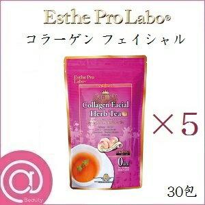 【5個セット】エステプロラボ ハーブティープロ コラーゲン フェイシャル 30包