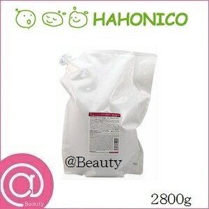 【送料無料】HAHONICO ハホニコ ビッツル トリートメント 2800g(2.8kg)