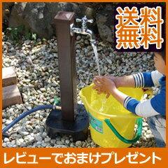 【在庫有】簡易水栓柱 【移動式蛇口 Robinet Ga-60090】【送料無料】 庭の水撒き、ガレージ専用としてアウトドアにも大変便利!