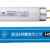 日立 FHF32EX-D-VJ Hf蛍光ランプ ハイルミックUV 32形 昼光色×25本 760-5369