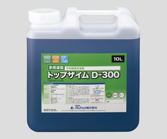 トップザイムD-300(多用途型中性酵素洗浄剤) 10L