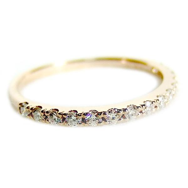 【鑑別書付】K18ピンクゴールド 天然ダイヤリング 指輪 ダイヤ0.20ct 11.5号 ハーフエタニティリング