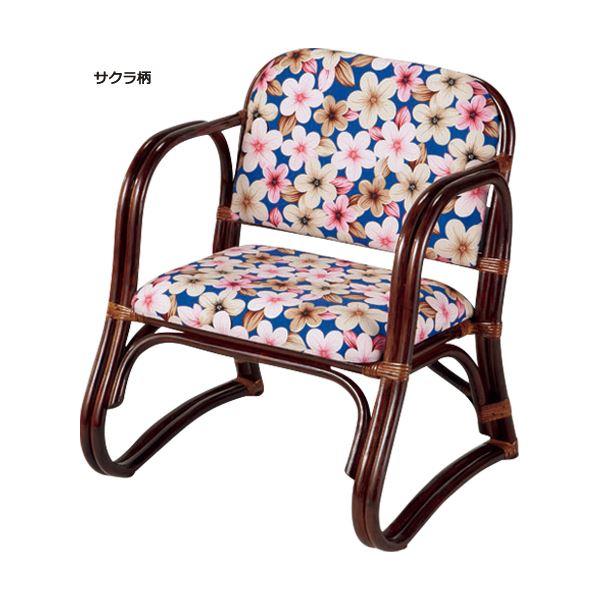 新・籐思いやり座椅子 【2: ミドルタイプ】 座面高35cm 木製 肘付き 黄花柄