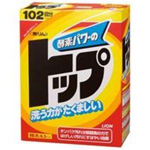 (業務用40セット)ライオン ライオン 無リントップ 特大