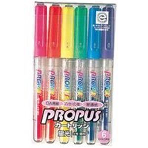 (業務用50セット) 三菱鉛筆 プロパス PUS1556C 6色セット