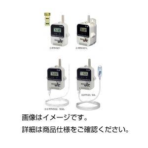 ワイヤレスデータロガーRTR-501L