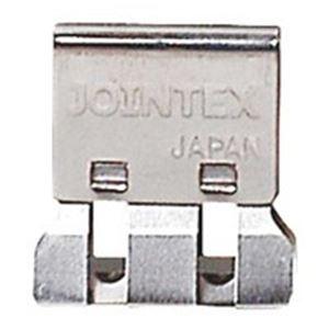 (業務用200セット) ジョインテックス スライドクリップ S 10個 B001J-10 ×200セット