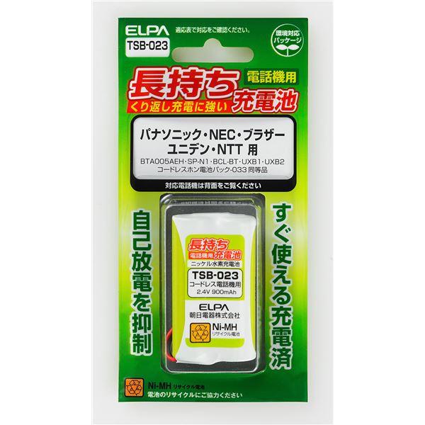 (業務用セット) ELPA コードレス電話・子機用バッテリー 長もち TSB-023 【×10セット】