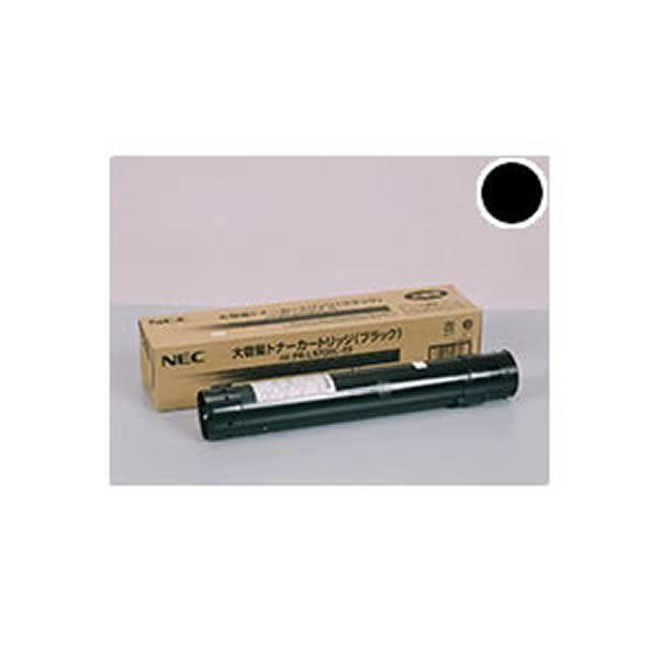 【純正品】 NEC エヌイーシー インクカートリッジ/トナーカートリッジ 【PR-L9700C-19 BK ブラック】