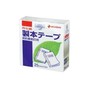 (業務用100セット) ニチバン 製本テープ/紙クロステープ 【契印用/25mm×10m】 BK-25 白 ×100セット