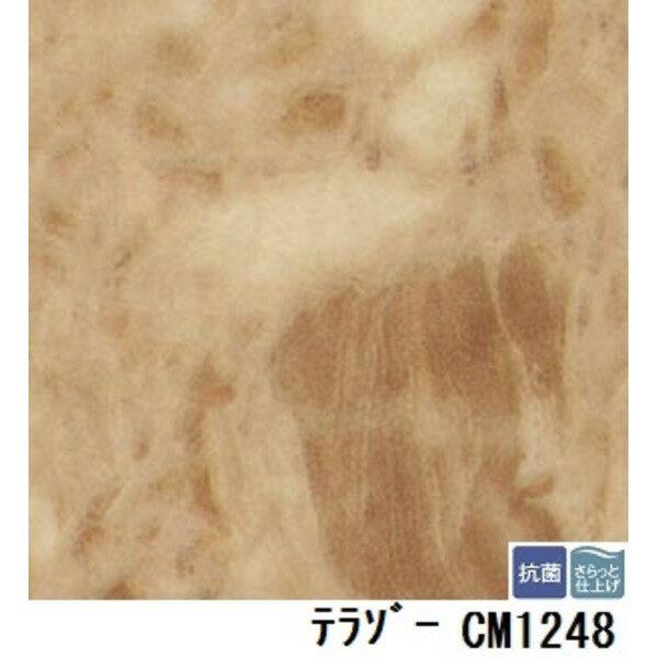サンゲツ 店舗用クッションフロア テラゾー 品番CM-1248 サイズ 182cm巾×9m