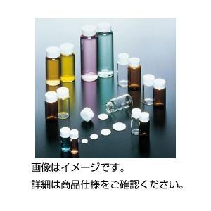 スクリュー管 白2.0ml(200本) No02