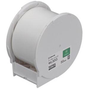 (業務用10セット) キングジム Grandテープカートリッジ緑 WL50G