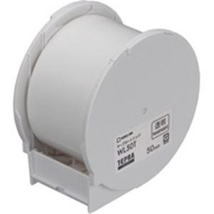 (業務用10セット) キングジム Grandテープカートリッジ透明 WL50T