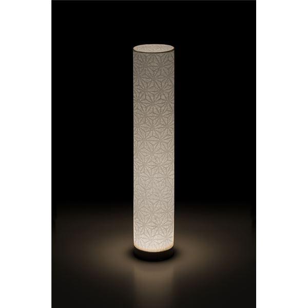 LEDコードレス 和室 モダン照明 BL550スタンドライト手漉き和紙麻葉 【日本製】