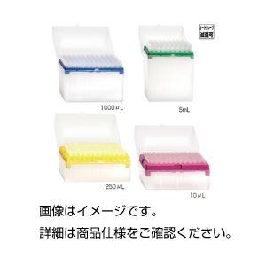 (���)フィン�ップ 9400250 入数:500本/箱�×3セット】