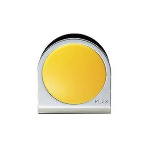 (業務用100セット) プラス カラーマグネット クリップ 大 黄