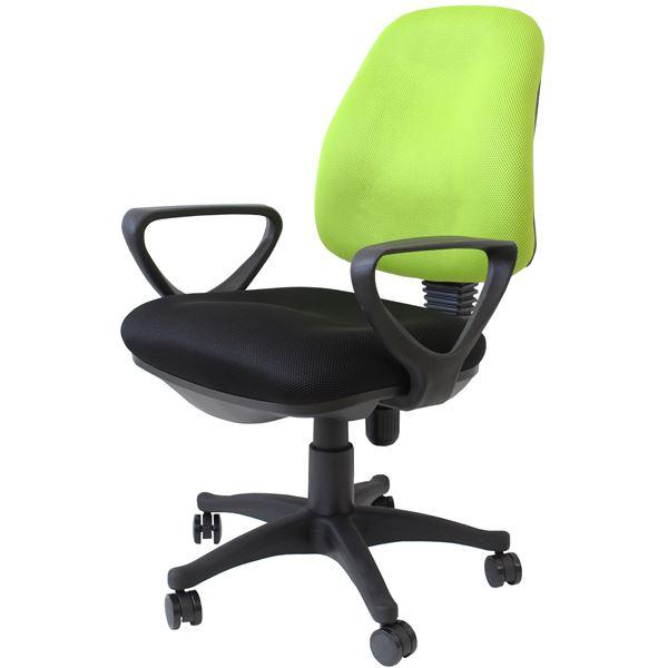 オフィスチェア(パソコンチェア/パーソナルチェア) NEWブリッジ 昇降式 高さ調節可 キャスター/肘付き ミントグリーン
