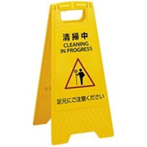 (業務用10セット) テラモト 清掃プラパネル OT-570-810-0