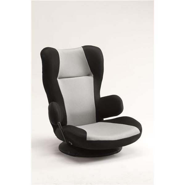 回転座椅子(フロアチェア/リクライニングチェア) 肘付き メッシュ生地 ハイバック仕様 『コロネ』 グレー×ブラック