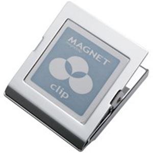 (業務用100セット) マグエックス マグネットクリップ MPS-2L 特大