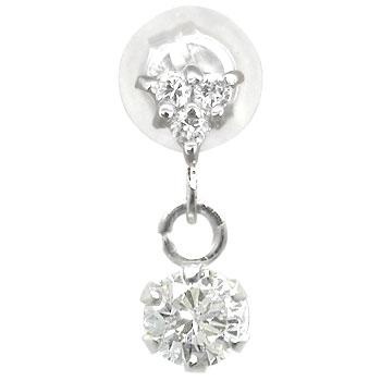 【送料無料】片耳ピアスダイヤモンド ピアスホワイトゴールドk18ダイヤモンド 0.14ct ダイヤ 18金 贈り物 誕生日プレゼント ギフト