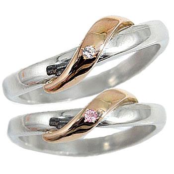【送料無料】ペアリング 結婚指輪 マリッジリング ダイヤ ダイヤモンド ピンクサファイア プラチナ900 ピンクゴールドk18 結婚式 18金 カップル 贈り物 誕生日プレゼント ギフト