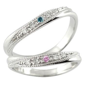 【送料無料】ペアリング ダイヤ ダイヤモンド ピンクサファイア ブルーダイヤモンド 結婚指輪 マリッジリング プラチナ900 結婚式 カップル 贈り物 誕生日プレゼント ギフト