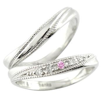 【送料無料】結婚指輪 ペアリング マリッジリング ダイヤモンド ピンクサファイア プラチナ ミル打ち 結婚式 ダイヤ カップル 贈り物 誕生日プレゼント ギフト