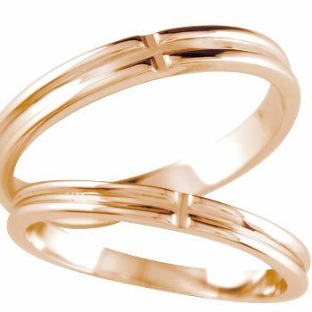 【送料無料】結婚指輪 マリッジリング ペアリング クロス ピンクゴールドK18 結婚式 18金 ストレート カップル 贈り物 誕生日プレゼント ギフト
