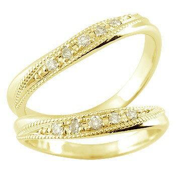 【送料無料】ペアリング 結婚指輪 マリッジリング ダイヤモンド イエローゴールドk18 ミル打ち 結婚式 18金 ダイヤ ストレート カップル 贈り物 誕生日プレゼント ギフト