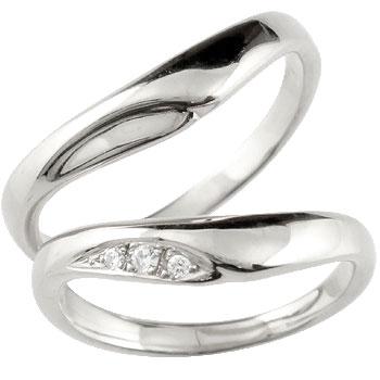 【送料無料】V字 ペアリング 結婚指輪 マリッジリング ダイヤモンド ホワイトゴールドk18 結婚式 18金 ウェーブリング ダイヤ カップル 贈り物 誕生日プレゼント ギフト