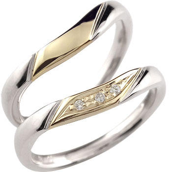 【送料無料】ペアリング プラチナ 結婚指輪 ダイヤモンド マリッジリング イエローゴールドk18 コンビリング 結婚式 18金 ダイヤ ストレート カップル 2本セット 贈り物 誕生日プレゼント ギフト