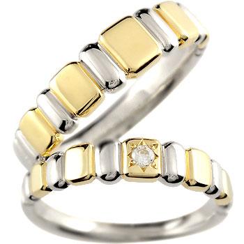 【送料無料】ペアリング プラチナ 結婚指輪 ダイヤモンド マリッジリング イエローゴールドk18 一粒ダイヤモンド 結婚式 18金 ダイヤ ストレート カップル 贈り物 誕生日プレゼント ギフト