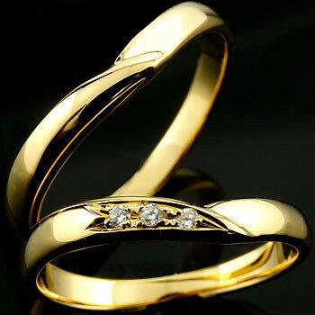 【送料無料】ペアリング 結婚指輪 マリッジリング ダイヤモンド イエローゴールドk18 結婚式 18金 ダイヤ ストレート カップル 贈り物 誕生日プレゼント ギフト