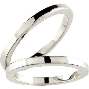 【送料無料】 結婚指輪 マリッジリング ペアリング ホワイトゴールドk18 平角リング 結婚式 18金 ストレート カップル ブライダルジュエリー ウエディング 贈り物 誕生日プレゼント ギフト