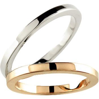【送料無料】結婚指輪 マリッジリング ペアリング プラチナ900ピンクゴールドk18リング指輪k18PG 結婚記念リング 結婚式 18金 ストレート カップル 贈り物 誕生日プレゼント ギフト