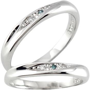 【送料無料】結婚指輪 マリッジリング ペアリング ダイヤ ダイヤモンド ホワイトゴールドK18 指輪 結婚指輪 結婚式 18金 ストレート カップル 贈り物 誕生日プレゼント ギフト