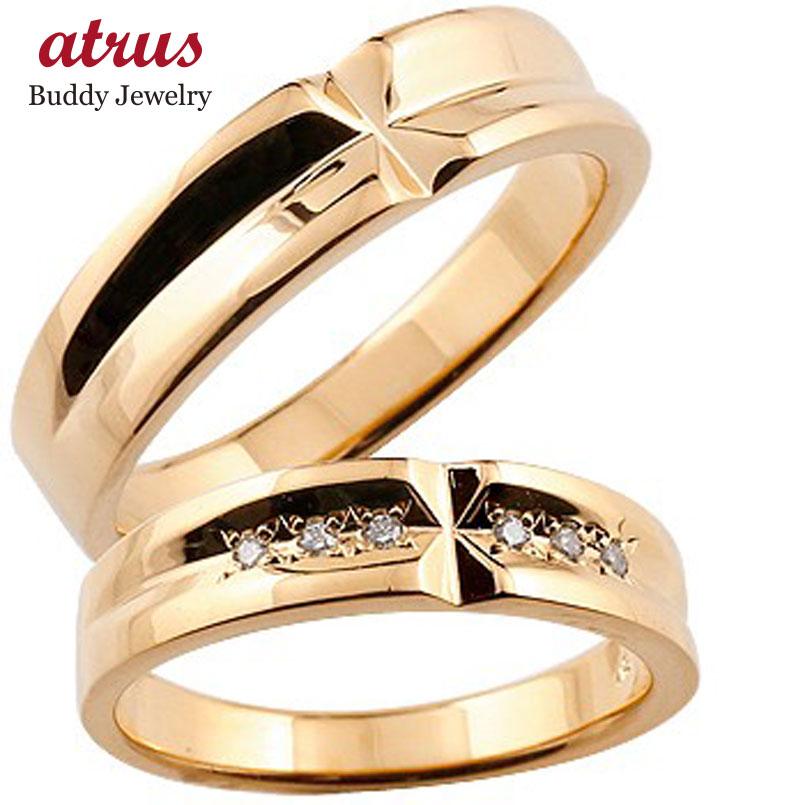 【送料無料】結婚指輪 ペアリング マリッジリング ダイヤモンド ピンクゴールドK10 クロス 10金 ダイヤ ストレート カップル 贈り物 誕生日プレゼント ギフト