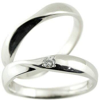 【送料無料】結婚指輪 マリッジリング ダイヤモンド ペアリング ホワイトゴールドk18 一粒ダイヤ 地金 18金 結婚式 シンプル ストレート カップル 贈り物 誕生日プレゼント ギフト