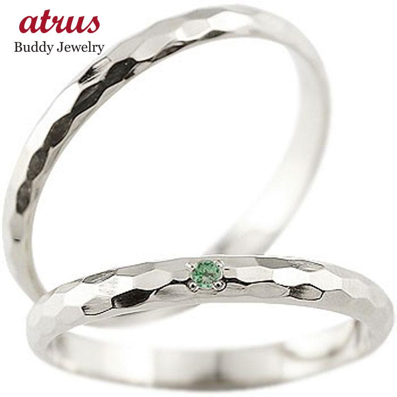 【送料無料】プラチナ ペアリング エメラルド 人気 結婚指輪 マリッジリング プラチナリング 結婚式 シンプル ストレート カップル 贈り物 誕生日プレゼント ギフト