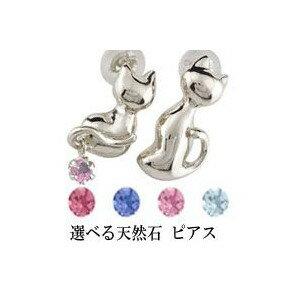 【送料無料】猫 ピアス ホワイトゴールドk18 18金 天然石 レディース 宝石 ギフト 贈り物 プレゼント ティアドロップ