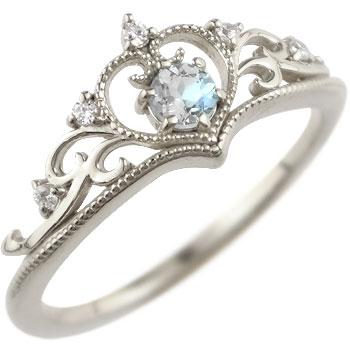 【送料無料】ティアラ リング 指輪ダイヤモンド ブルームーンストーン ミル打ち 6月誕生石 ホワイトゴールドk18 18金 ダイヤ ストレート 贈り物 誕生日プレゼント ギフト ファッション